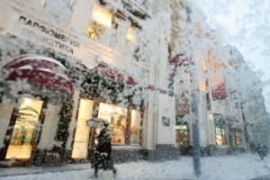Где отдохнуть зимой в Москве